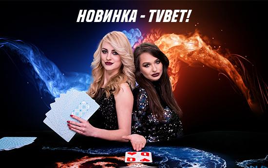 БК Париматч Беларусь